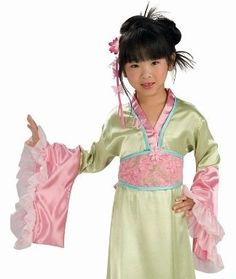 Kids Japanese Geisha Dress Kimono Halloween Costume « Delay Gifts