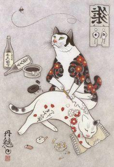 23 Best Ideas For Cats Illustration Tattoo Gatos Tattoo Gato, Cat Tattoos, Tattoo Ink, Arm Tattoo, Japanese Cat, Japanese Sleeve, Japanese American, Japanese Tattoo Women, Illustration Art