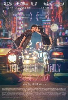 Watch One Night Only 2016 Full Movie HD Free : https://openload.co/f/ESPvzM013II   Action | Crime | Drama