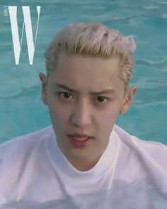 Chanyeol for W Korea Baekhyun, Chanyeol Cute, Park Chanyeol Exo, Kpop Exo, Rapper, Exo Album, Exo Memes, Bts And Exo, Meme Faces