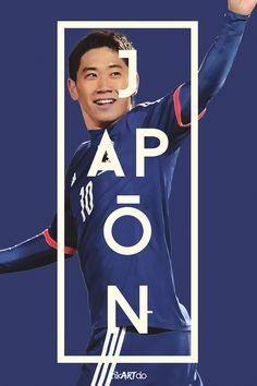 """Shinji KAGAWA (Manchester United) : """"Samurai Blue"""" Japan : 2014 FIFA World Cup Brazil : #SamuraiBlue"""