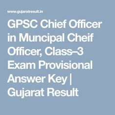 GPSC Chief Officer in Muncipal Cheif Officer, Exam Provisional Answer Key : GujaratResult. Chief Officer, Exam Answer, Key, Unique Key