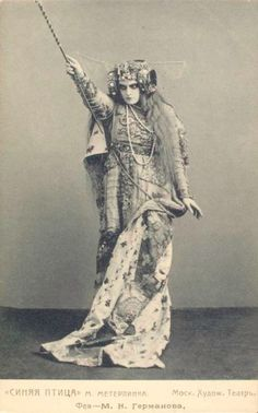 Queen of Wands.  Maria Germanova as The Witch in The Blue Bird (Maurice Maeterlinck) of Moscow Art Theatre (1908)