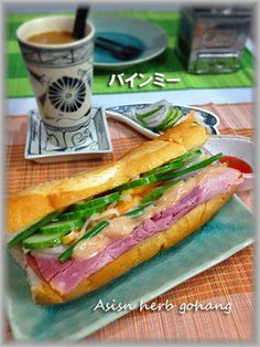 ベトナムのサンドイッチ「バインミー」のレシピ★ホーチミンのおいしいベーカリー&食堂「ニューラン」のバインミー|レシピブログ