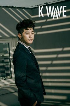 Actor Park Si Hoo is being featured on the current issue of the fashion publication KWAVE Magazine. Park Si Hoo is a South Korean actor. He began his entertainment career as an underwear model and stage actor, then made his official television debut in Asian Boys, Asian Men, Asian Actors, Korean Actors, Park Si Hoo, Hallyu Star, Korean Entertainment, Shirtless Men, Korean Drama