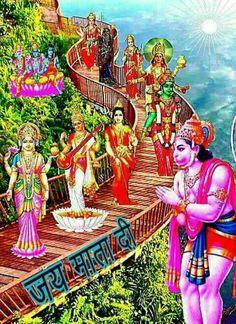 Mata with Hanuman Ji and Tridev Shiva Hindu, Shiva Art, Shiva Shakti, Hindu Deities, Hindu Art, Indian Goddess, Goddess Lakshmi, Chakras, Indiana