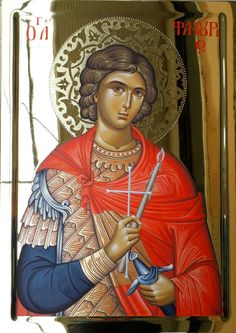 Christian Pictures, Byzantine Art, Orthodox Christianity, Art Icon, Orthodox Icons, Greece, Saints, Princess Zelda, Fictional Characters