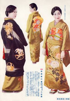 "Page from a vintage Booklet ""Wedding Ceremony Should Know"" - Showa 7 (1932) 婚礼儀式の知るべ 昭和七 Konrei Gishiki no Shirube.  Scans via Naomi no Kimono Asobi on Flickr"