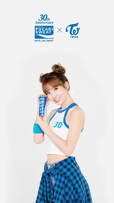 TWICE Hirai Momo for Pocari Sweat