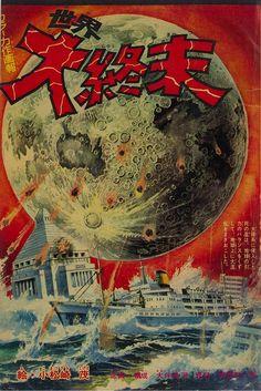 The Small Press Expo • カラー力作画報「世界大終末」小松崎茂 少年マガジン1968年12月8日号...