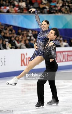 Tessa Virtue and Scott Moir of Canada compete in the Ice Dance Short Dance during day one of the ISU Junior & Senior Grand Prix of Figure Skating Final at Nippon Gaishi Arena on December 7, 2017 in...