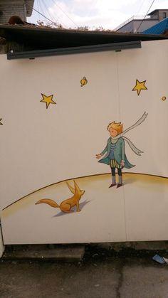 어린왕자 벽화