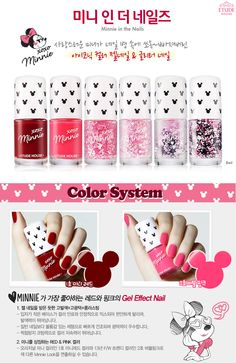 [LIMITED EDITION] Etude House Minnie in the Nails | ~The Cutest Makeup~