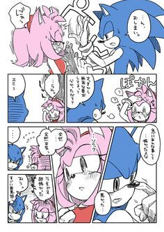 pixiv is an illustration community service where you can post and enjoy creative work. A large variety of work is uploaded, and user-organized contests are frequently held as well. Sonic 3, Sonic And Amy, Sonic Fan Art, Amy Rose, How To Draw Sonic, Sonic The Hedgehog, Sonamy Comic, Couple Cartoon, Star Wars Art