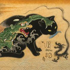 Kazuaki Horitomo Kitamura combines his love of art with his love of cats. Japanese Cat, Japanese American, Japanese Artwork, Japanese Prints, Rite De Passage, Oriental Cat, Black Cat Art, Japanese Folklore, Art Japonais