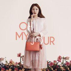 Lee Sung Kyung Lee Sung Kyung, Weightlifting Fairy Kim Bok Joo, Joo Hyuk, Korean Model, Korean Style, Empress Ki, Seong, Korean Actresses, Skirt Fashion