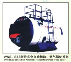 WNS Horizontal Oil / Gas Boiler (M-9) (M-9) - China boiler Gas Boiler, Oil And Gas, China, Porcelain