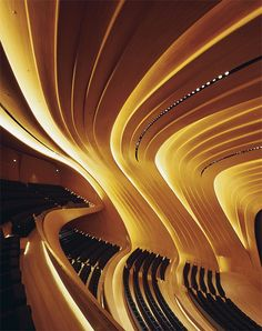Centre Heydar Aliyev by Zaha Hadid Architects | Inspiration Grid | Design Inspiration