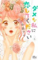Shoujo, Princess Zelda, Fictional Characters, Art, Art Background, Kunst, Performing Arts, Fantasy Characters, Art Education Resources