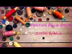 Button craft ideas are one of the most amusing, fun craft projects which are a real pleasure for kids, adults and provide numerous options to create Sewing Hacks, Sewing Tutorials, Sewing Tips, Button Crafts, Art Supplies, Fun Crafts, Craft Projects, Seasons, Holiday