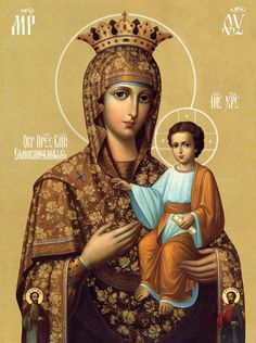 Virgin Mary Crown Christ Madonna Jesus Russian Icon New Religious Icons, Religious Art, Virgin Mary Painting, Bible Timeline, Angel Warrior, Russian Icons, Madonna And Child, Blessed Virgin Mary, Orthodox Icons