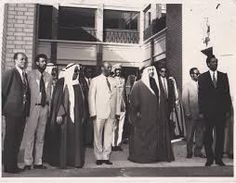 Late President of Somalia, Major Gen. Mohamed Siyad Barre on official visit to Kuwait. Chief of Protocol Mohamed Osman accompanied the delegation.
