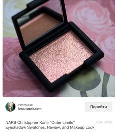 NARS Christopher Kane Outer Limits Eyeshadow
