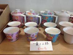 Travelogue, Taipei, Shop Pro, Mugs, Tableware, Dinnerware, Tumblers, Tablewares, Mug