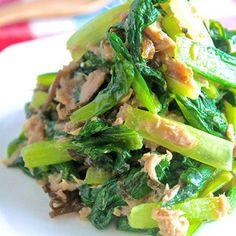 レンジで一発!『小松菜とツナのヤミツキ!塩コンサラダ』♡不思議と青菜がモリモリいけちゃう♪《簡単*節約*副菜》