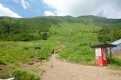 Mt.Ibuki | Nagahama / Northern Shiga | Japan Hoppers - Japan Travel Guide