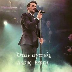 . Greek Words, Beautiful Songs, Best Songs, Just Love, Singers, Quotes, Movie Posters, Fictional Characters, Sour Cream