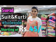 YouTube Best Small Business Ideas, Textile Market, Cheap Suits, Shopping Places, Kurti, Christmas Sweaters, Marketing, Clothes For Women, Wedding Hairstyles