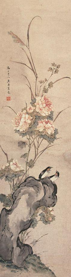 居廉作品欣赏(下) - 山野村夫 - 山野村夫 Peony Painting, Ink Painting, Japan Painting, Ink In Water, Sunflower Flower, China Art, Korean Art, Japan Art, Chinese Painting