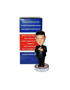 Kim Jong Un North Korea Military 7 Cultured by HelloRickLynn,