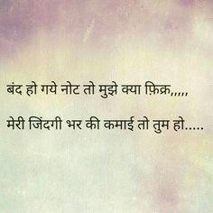Inshallah hogi zaror isse zazish ka naam de ke humaretumhare urdu shayri feeling quotes dil se hindi quotes thought catalog poem feelings poems poetry malvernweather Choice Image