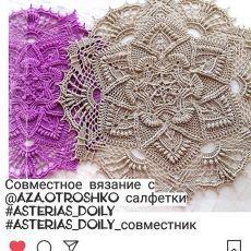 Por el gancho de la Labor de punto de la Costura: la Labor de punto por el Gancho a los Niños Crochet Mandala Pattern, Crochet Doilies, Crochet Hats, Etsy App, Thread Crochet, Casual Chic, Napkins, Knitting, Rugs