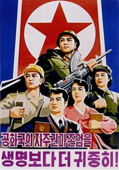 Vintage North Korean propaganda poster The text in this poster translates as The sovereignty and dignity of the republic are more important than life Chinese Propaganda Posters, Propaganda Art, Communist Propaganda, Banksy Graffiti, Korean Peninsula, Asian History, Cool Posters, The Republic, Revolutionaries