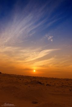 Landscape in the desert | Flickr - Photo Sharing!