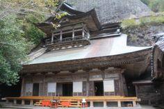 Rakanji temple, Nakatsu, Oita, Japan