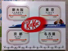 Photo - Shinkansen KitKat Set