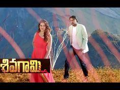 Oh Manasa Video song Promo | Sivagami | Tollywood 14mm