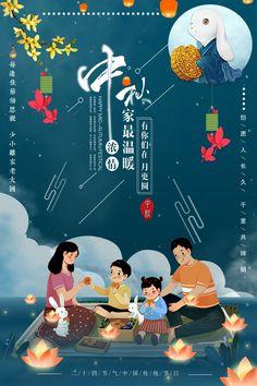 Mid-autumn Festival Autumn Art, Autumn Theme, Chinese Festival, Food Banner, Autumn Illustration, Catalog Design, Mid Autumn Festival, Moon Cake, Cartoon Design