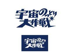 株式会社コージィデザイン代表・佐藤浩二のブログ