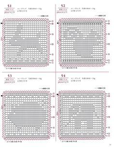 Asahi Original — Rose, Pineapple, Crystal of Snow Filet Crochet Charts, Crochet Diagram, Crochet Stitches Patterns, Thread Crochet, Christmas Crochet Patterns, Crochet Motif, Crochet Designs, Crochet Yarn, Crochet Blocks
