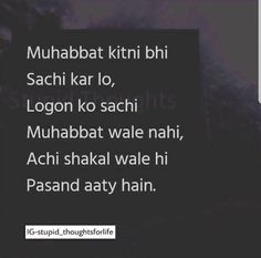 ishq Hurt Quotes, Bff Quotes, Qoutes, Mind Thoughts, Deep Thoughts, My Poetry, Urdu Poetry, Hindi Words, One Sided Love