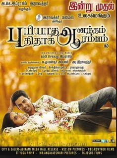 Aarambam Telugu Full Movie Online