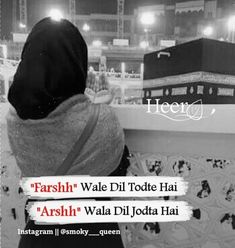 Do dont believe in farsh wale bekaar log Real Life Quotes, Girl Quotes, True Quotes, Best Quotes, Beautiful Islamic Quotes, Islamic Inspirational Quotes, Islamic Qoutes, Allah Quotes, Muslim Quotes