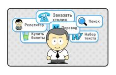 http://i-adviser.ru/workzilla
