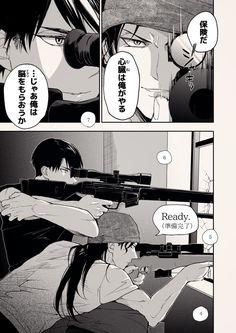 Detektif Conan, Case Closed, Manga Boy, Kaito, Detective, Childhood, Geek Stuff, Animation, Cartoon