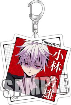 AmiAmi [Character & Hobby Shop] | TRICKSTER - Acrylic Keychain: Yoshio Kobayashi(Released) Hobby Shop, Anime, Character, Shopping, Cartoon Movies, Anime Music, Animation, Lettering, Anime Shows